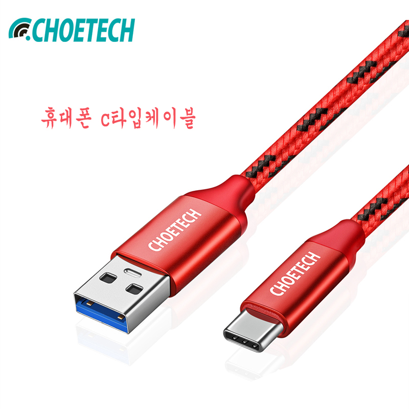 CHOETECH 0.5/M USB 3.0 C cell phone fast charging cable for Sumsung S8 /S9/Xiaomi/Redmi Note7/Huawei for application(China)