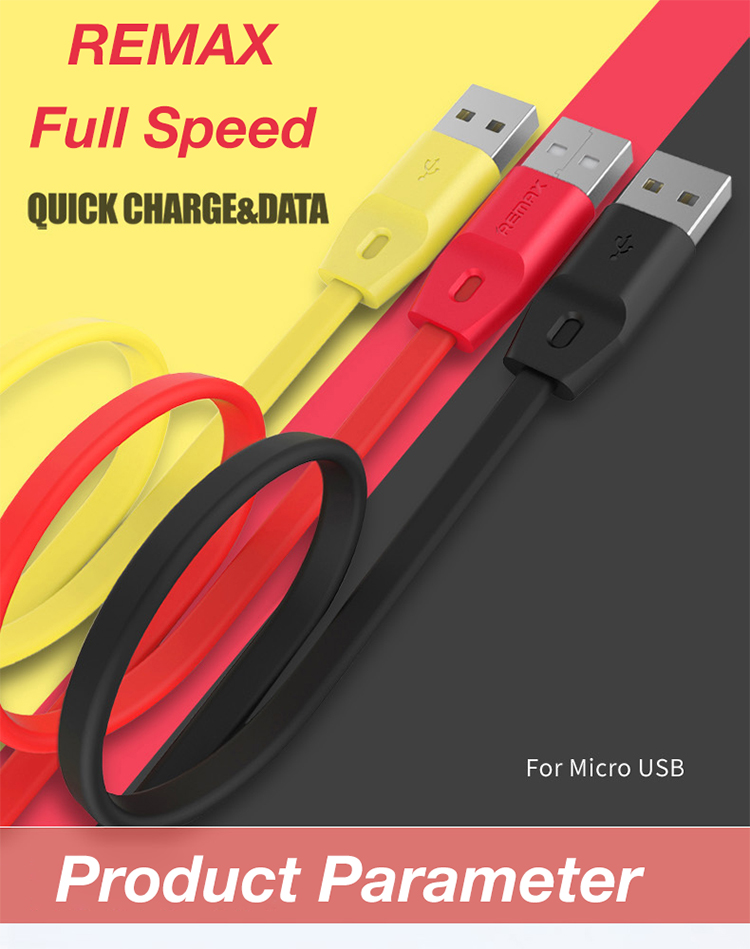 REMAX Full Speed Micro USB Cable_01