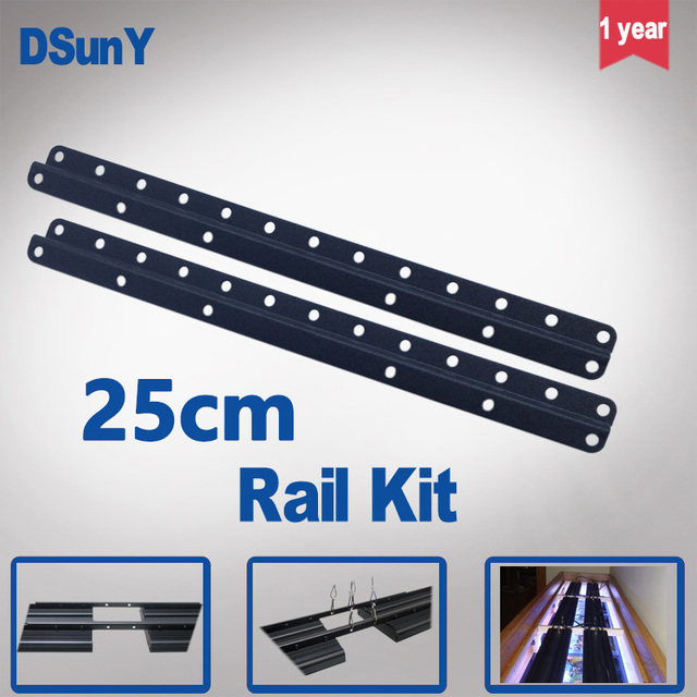 17cm/25cm35cm rail kit for DSunY LED aquarium light, connecting the light panel freely