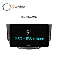 Ownice C500 9 Inch Octa 8 Core Android 6 0 2G 32GB Car DVD Player GPS