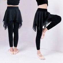 Детские черные штаны для балета для девочек, детские хлопковые штаны с шифоновой юбкой, леггинсы для занятий гимнастикой и танцами