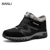 MANLI Unisex Boots Winter With Fur 2018 Warm Snow Boots Woman Winter Boots Work Shoes Men Footwear Fashion Rubber Ankle Shoes 45