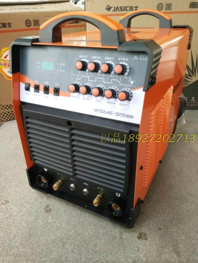 Soudeuse en Aluminium AC380 de Machine de soudure de TIG d'impulsion de cc à ca de WSME-315 Jasic pour l'usage industriel JINSLU