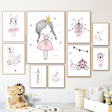 Little Princess Swan Nordic Posters And Prints Wall Art Canvas Painting Scandinavian Pictures Baby Girl Room Bedroom Decor