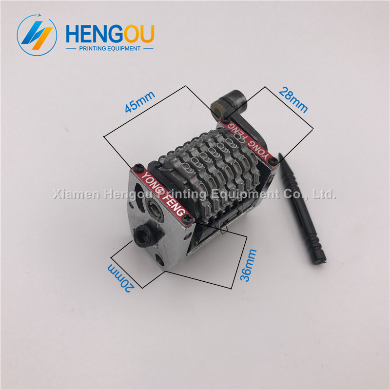 2 pieces free shipping offset spare part GTO 7 digits numbering machine Horizontal clockwise jump mode