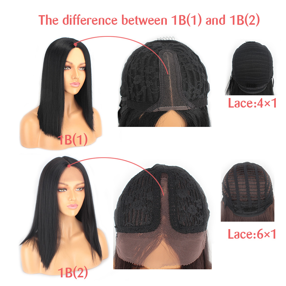 Leeven Hair 14inch Synthetic Lace Front Wig Short Straight Bob Wigs For Woman Black Brown Classic Middel Part Free Shipping 3