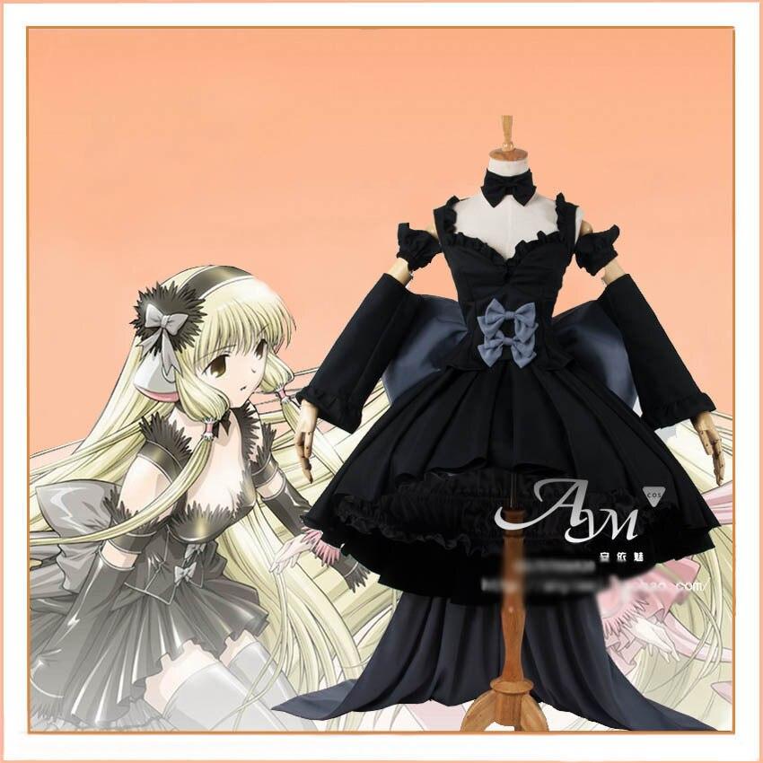 Комплект костюмов для косплея аниме Chobits Eruda Black Cos