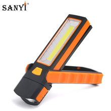 Portable COB LED Work Light Inspection Lamp Magnetic Flashlight Torch Folding Hook Hand Tool For Garage Outdoors Camping Sport(China)