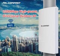 Comfast 1300Mbps Dual Band 5Ghz High Power Outdoor AP Gigabit Wan/LAN RJ45 Directional Antenna Access Point Wifi Base Station AP
