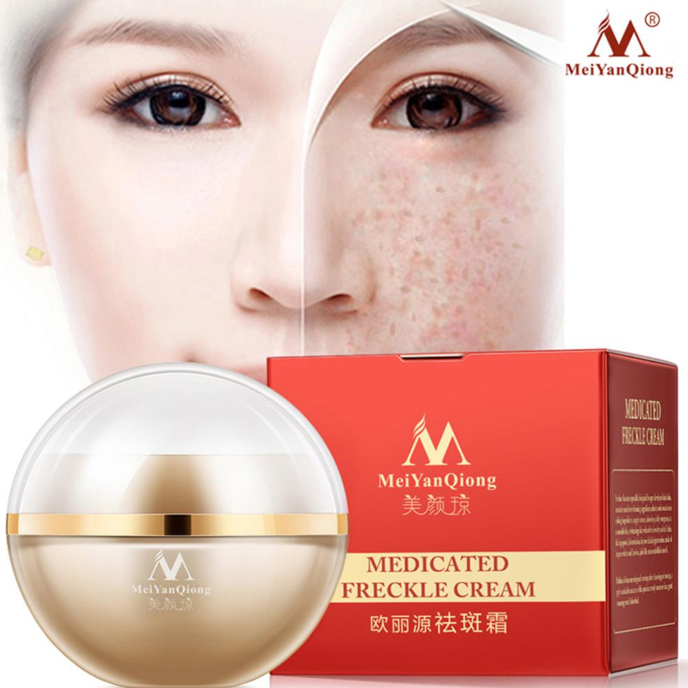 Freckle Cream Whitening Anti-aging Moisturizing Cream Melanin Freckle Speckle Removing Skin Care