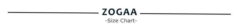 2-Size Chart
