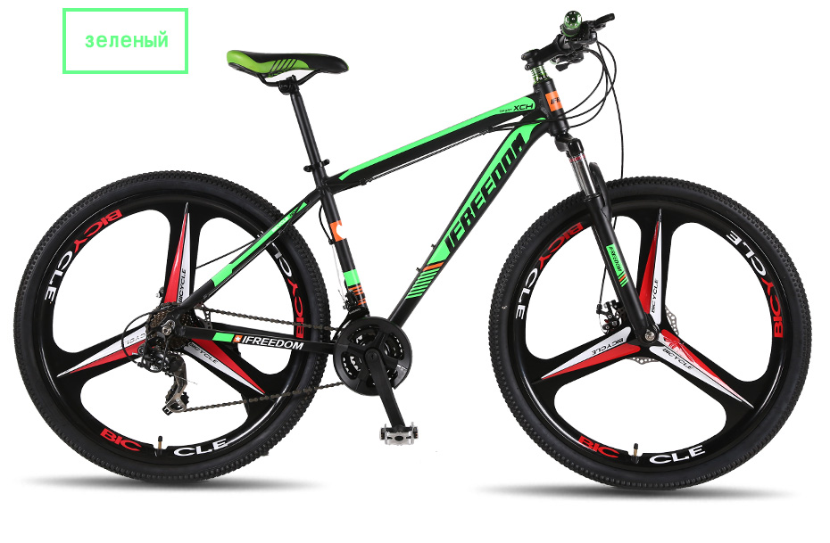 HTB1hq41XhrvK1RjSszeq6yObFXas Love Freedom 21/24 Speed Aluminum Alloy Bicycle  29 Inch Mountain Bike Variable Speed Dual Disc Brakes Bike Free Deliver
