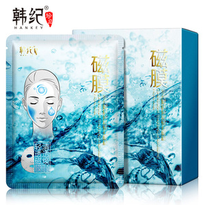 Image 2 - Hankey Dydrating Magnetic Mask Korean Cosmetics Mask for face Moisturizing Whitening Anti Aging Facial Skin Care Sheet Silk Mask