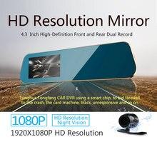 Full HD 1080 P DVR Carro Espelho Gravador De Vídeo Digital Auto Dvrs carro Duas Câmeras Retrovisor Monitor de visão noturna Câmera Traseira 720 P