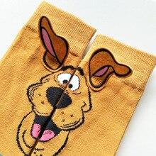 Scooby-Doo Socks