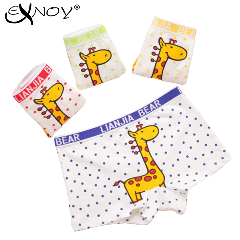 4pcs/lot Boy Shorts Children Underwear For Boys Cotton Boxer Underwear Kids Panties Giraffe