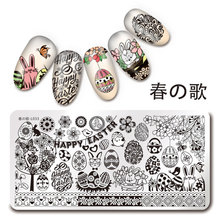 New 1Pc Rectangle Nail Stamping Plates Happy Easter Unicorn Star Manicure Nail Art Image Plate Stamping Template