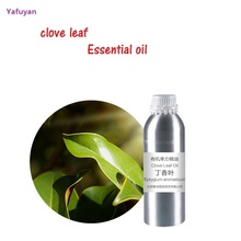 50g/ml/bottle clove leaf essential oil base oil, organic cold pressed  vegetable oil plant oil free shipping