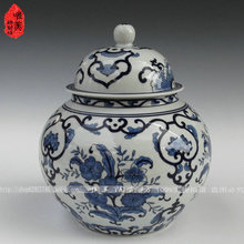 Jingdezhen ceramic blue and white ceramic jar blue and white porcelain Large jar storage tank стоимость