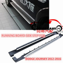CITYCARAUTO FREE SHIPPING 4*4 CAR ACCESSORIES RUNNING BOARD SIDE STEP FIT FOR DODGE JOURNEY FIAT FREEMONT CAR 4*4 SUV 2012-2016(China)