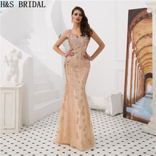 H S Bridal Evening Dress Full Beading Sequins Women Formal