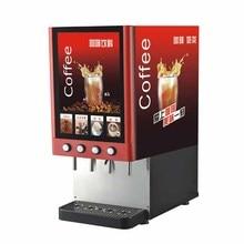 C404B Commercial Multifunctional Automatic Coffee Machine Hot Tea Coffee Milk Machine