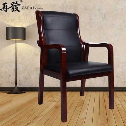 Recurrente sillas con apoyabrazos de madera maciza silla for Sillas de oficina de madera
