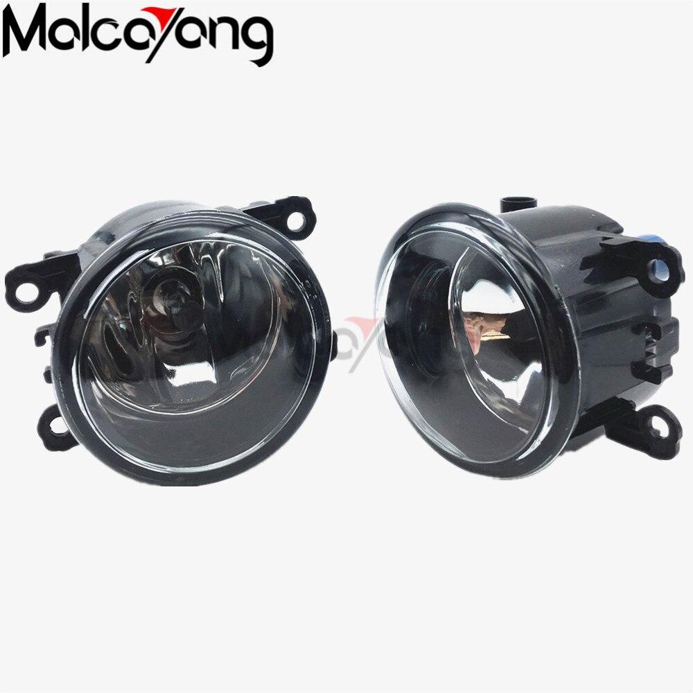 2 Pcs/Set For NISSAN PATHFINDER R51 2005-2015 Fog Lights Halogen Fog Lamps Car Styling 35500-63J02 1209177-XR8375