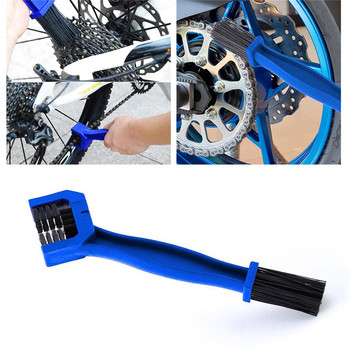 Auto Car Accessories Universal Rim Care Tire Cleaning Motorcycle Bicycle Gear Chain Maintenance Cleaner Dirt Brush Cleaning Tool image