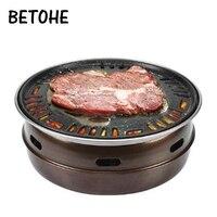 BETOHE 한국어 탄소 오븐 한국어 바베큐 그릴 가정용 베이킹 트레이 라운드 바베큐 기계 튀긴 고기 냄비