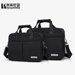 Kissyenia 15 بوصة الرجال محمول حقيبة الأعمال A4 حقيبة السفر حقيبة ساع حقيبة الكمبيوتر مقاوم للماء حقيبة كتف KS1293
