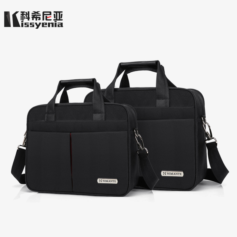 Kissyenia 15 Inch Men's Laptop Briefcase Business A4 Suitcases Travel Bags For Men Waterproof Computer Bag Portfolio Bag KS1293