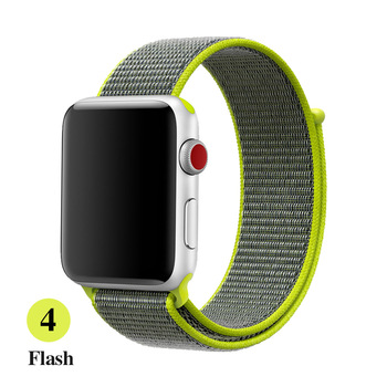 Flexible breathable replacement band sport series classic buckle