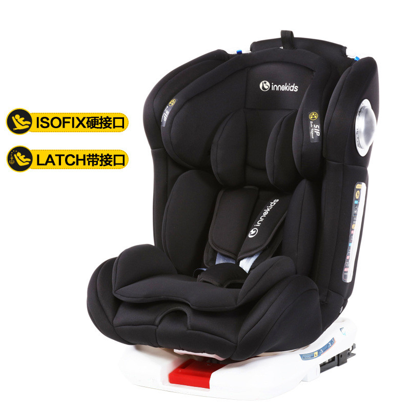 Baby Car Seat Child Car Safety Seat Isofix Latch Connection 0-12 Years Baby Booster 360 Degree Swivel Covertible 3C and ECEBaby Car Seat Child Car Safety Seat Isofix Latch Connection 0-12 Years Baby Booster 360 Degree Swivel Covertible 3C and ECE