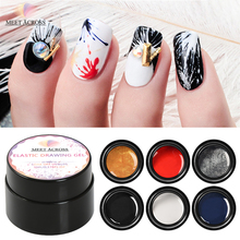 MEET ACROSS 5ml Elastic Drawing Nail Gel Polish Creative Point To Line Painting Pulling Silk Spider Lacquer Varnish