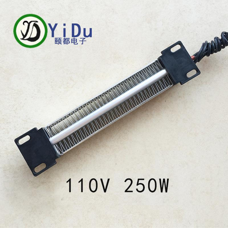 110V 250W  Insulated PTC Ceramic Air Heater PTC Heating Element Electric Heater Without Thermostat Protector