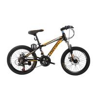 20 Inch 7 Speed Aluminium Mountain Bike For Boys Girls Front Wheel V Brake Rear Axle