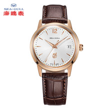SEA-GULL Business Watches Mens Mechanical Wristwatches Calendar 30m Waterproof Leather Valentine Male D51SG