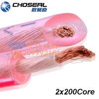 D'origine Choseal 2x200 noyaux Haut-Parleur fil câble kable audio ligne Pour audiophile/home cinéma, OFC, en gros 20 M/65' chaque lot!