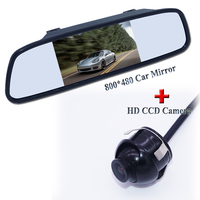Universal 4,3-zoll-digitaler lcd autospiegel monitor mit Parkplatz 360 grad backup rückansicht kamera rückwärtsfahren