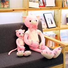 60/80/100cm Lovely Soft Pink Cat Animals Cartoon Plush Toys Stuffed Doll Home Decor X-mas Presents For Children girls fancytrader large plush bunny doll lovely soft stuffed cartoon rabbit kids toys gifts pink purple for chilren 100cm
