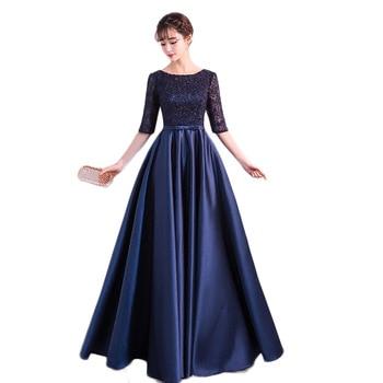 2019 New Banquet Evening Dress Elegant Annual Meeting Host Dress Female Long Prom Party Dress Half Sleeve Beading Formal Dresses