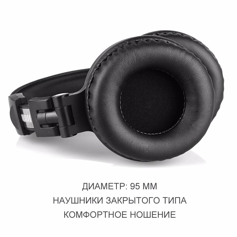 DJ Headphones Studio Professional (2)