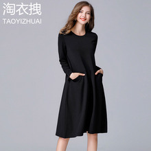 [TAOYIZHUAI] 2017 Fashion Full Sleeve Women Dresses Cotton Knee Length Loose Casual Women Dress Autumn Clothing Party Vestidos