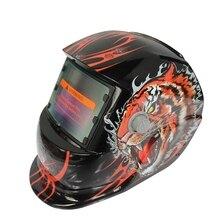 (Drop shipping) 2018 New Pro Solar Welder Mask Auto-Darkening Welding Helmet Pattern tiger