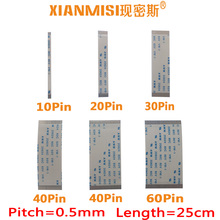FFC/FPC Flat Flex Extension Cable 10Pin 20Pin 30Pin 40Pin 50Pin 60Pin Same Side 0.5mm Pitch AWM VW-1 20624 60V Length 25cm 5PCS