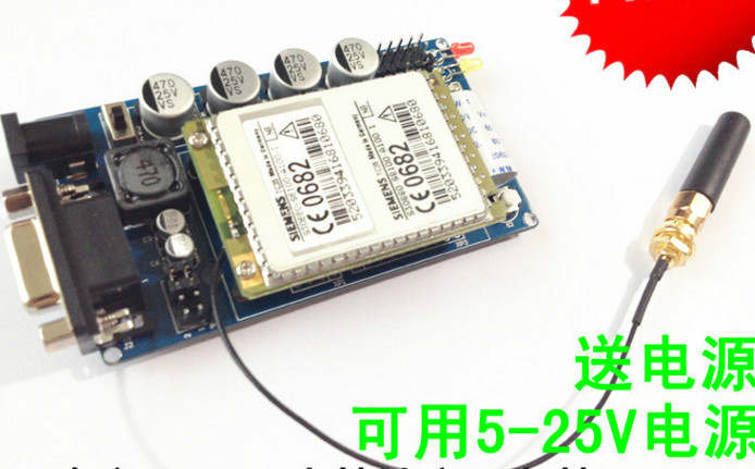 Fast Free Ship TC35i TC35 GSM development board GSM module alarm direct connect MCU send wth 5V good power supply