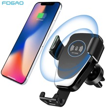 Fast 10W Qi Wireless Charger Car Mount Phone Holder Stand For iPhone XS Max XR X 8 Samsung S10 S9 S8 Plus Xiaomi Mi 9 Huawei P30