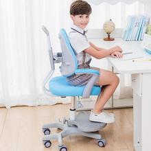 Детский письменный стул для учащихся начальной школы, обучающее кресло, компьютерное кресло, домашнее регулируемое подъемное и сидящее кресло