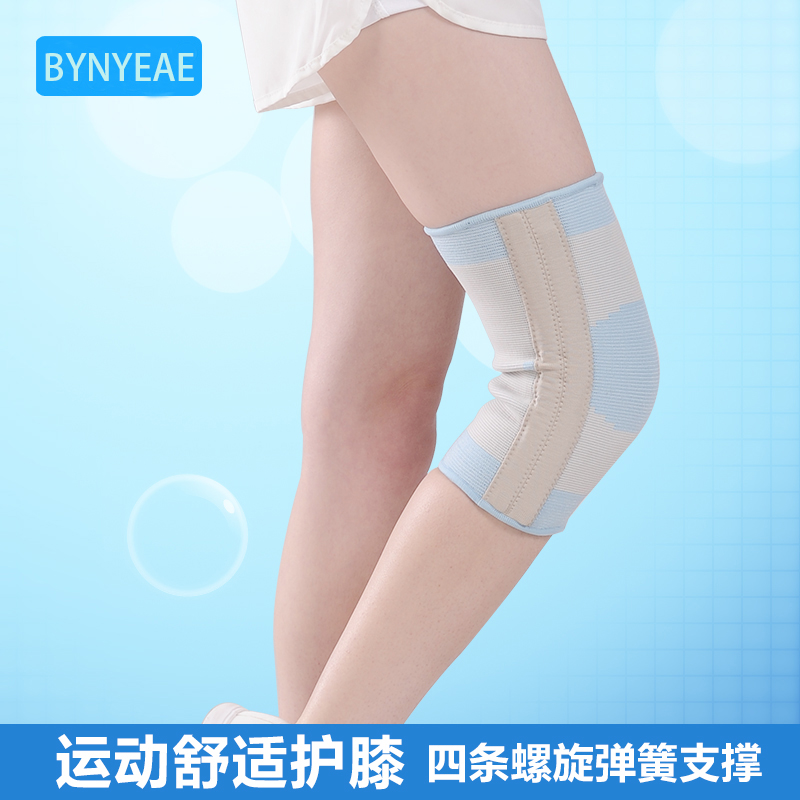 knee joint effusion slippery bursa knee The meniscus ligament damage Knee effusion knee bone adjustable knee joint meniscus knee rehabilitation equipment maintenance men and women with a fixed fractures knee ligament reco